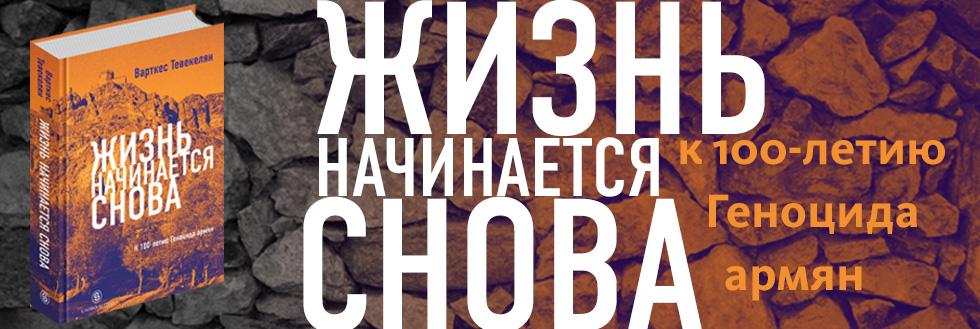 чехов бунин куприн сочинения о любви