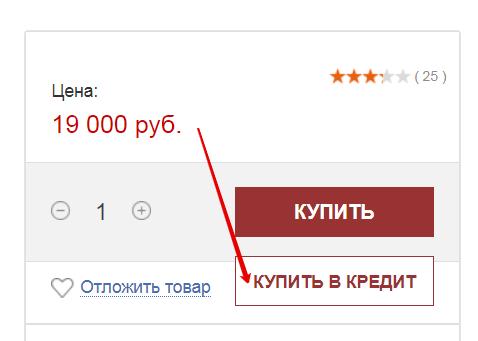 онлайн кредиты в РК